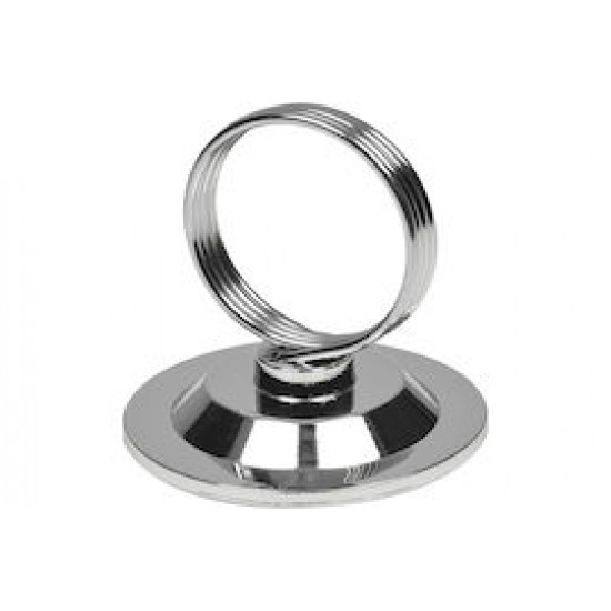 Menyhållare med ring